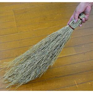竹屋さんの高級手ぼうき 天然竹箒(竹ぼうき)