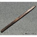 杭(焼杭) 1本 長さ90cm×直径4.5cm