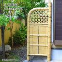 白玉袖垣 幅55cm×高さ170cm 竹垣