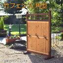 竹フェンス 角型 和風竹垣フェンスH120cm(在庫限りの特価品)