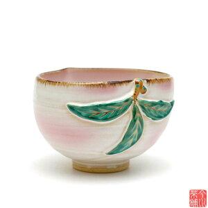桃 茶碗 良二 【 抹茶茶碗 春 雛 】