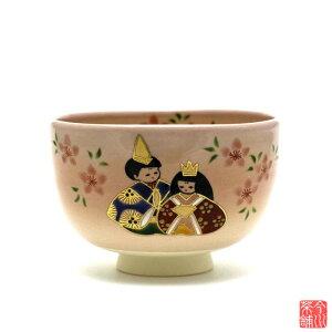 桃地 雛 茶碗 海峰 【 抹茶茶碗 春 】