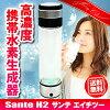 便携式水制氢与氢瓶水氢水电解槽日本高 1800 ppb 浓度 SanteH2 圣托可充氢水以减少的氢水碱性氢瓶水 05P28Sep16 服务器便携式氢代