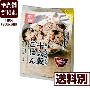 【雑穀・サプリ米】はくばく 十六穀ごはん 180g(30g×6袋)【送料別】