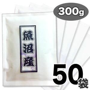 魚沼産 コシヒカリ 令和元年産 300g 50袋セット【送料無料】(北海道、九州、沖縄除く)