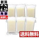 新潟県産 こがね餅 角餅 お試しセット 6枚 (3枚入×2袋) こがねもち 【送料無料】【送料無料商品との同梱可】【メー…
