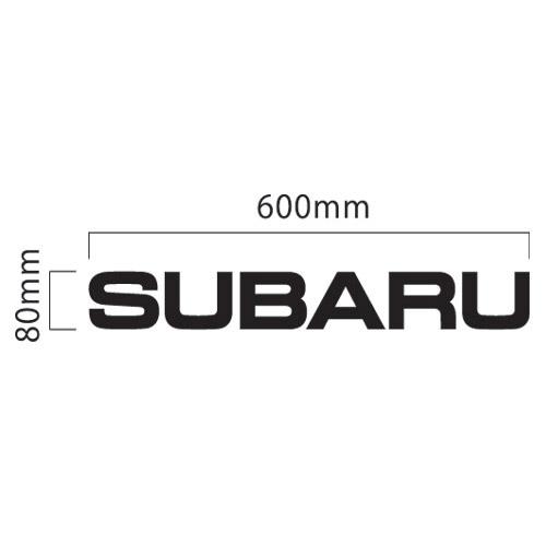 スバル SUBARU ロゴ 切抜きステッカー 600mm×80mm カッティング文字(デカール シール)