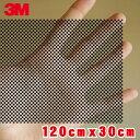 【3M 住友 スリーエム】オリジナルドットフィルム 黒/120cm x 30cm【切り売り商品】 : 【RCP】