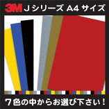 3Mスリーエムオリジナルドットフィルムイエロー20cmx30cm【A4お試しサイズ】【RCP】