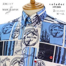 日本製 紳士 メンズ シャツ カジュアルシャツ 長袖シャツ レギュラーカラー ボタンダウン プリント柄 綿 ポリエステル 麻 コットン プレゼント ギフト 誕生日 メンズファッション シニア ゴルフ Made in Japan Mサイズ Lサイズ LLサイズ 30代 40代 50代 60代 送料無料