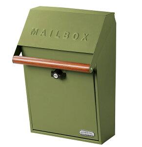 セトクラフト SI-3942-KH-1200 壁掛けポスト GALVA カーキ 【メーカー直送】【ポスト 郵便ポスト 壁掛けポスト 郵便受け 壁付け メールボックス おしゃれ アンティーク】