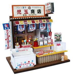 ビリー ドールハウスキット 8665 懐かしの市場キット 菓子パン屋【お取り寄せ商品】【ドールハウス、手作りキット、ジオラマ】