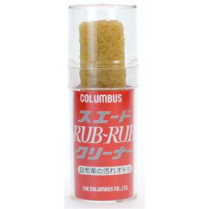 COLUMBUS コロンブス スエードラブラブクリーナー【9240652】【お取り寄せ製品】【スエード靴用クリーナー、靴汚れ落とし】