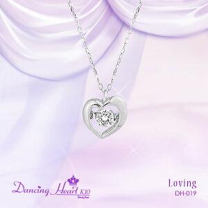 【送料無料(沖縄・離島を除く)】DH-019 クロスフォー ダンシングハート Dancing Heart K10 Loving DH019【お取り寄せ品】【プレゼント 女性 誕生日 クリスマス 母の日 ディズニー ダイヤモンド アク