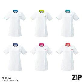 FOLK フォーク ZIP(ジップ) 7039EW レディスジップスクラブ 全6色【お取り寄せ製品】【スクラブ、医療ユニホーム、白衣、メディカルウェア、スクラブ、メディカル製品】