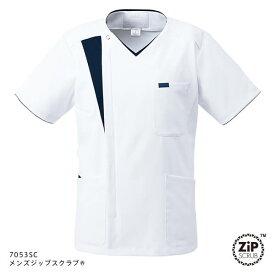 FOLK フォーク ZIP(ジップ) 7053SC-1 メンズジップスクラブ ホワイト×ダークネイビー【お取り寄せ製品】【スクラブ、医療ユニホーム、白衣、メディカルウェア、スクラブ、メディカル製品】