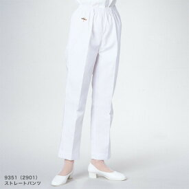 FOLK フォーク 9351-1-2901-1 ストレートパンツ ホワイト 男女兼用【お取り寄せ製品】【給食着、白衣】