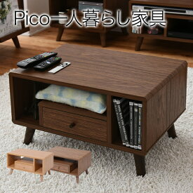 JK-PLAN FAP-0013-BR Pico series Table コレクションテーブルタイプ ブラウン【組立品】【メーカー直送品】【同梱/代引不可】【インテリア 家具 収納 ラック チェスト テーブル おしゃれ オシャレ】