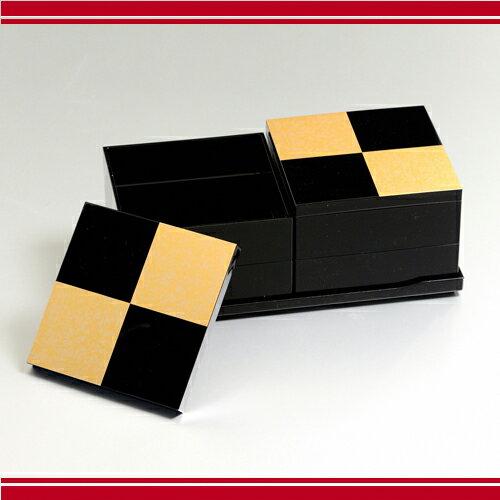 北市漆器 KZ2629 市松GOLD 5.0 二段オードブル重(黒)【お取寄せ商品】【重箱・お正月用品】