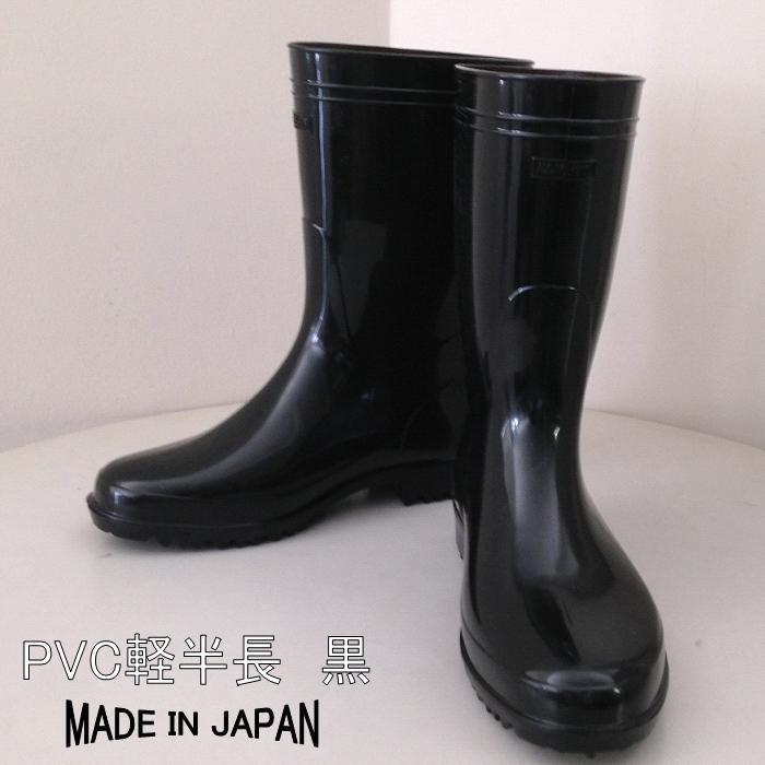 弘進ゴム C0116AJ PVC紳士長 黒 長靴【ラバーブーツ/長靴】
