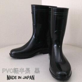 長靴 メンズ 弘進ゴム PVC紳士長 黒 C0116AJ 長靴 日本製【作業用長靴/普段履き/ラバーブーツ/長靴】$