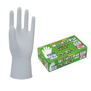 使い捨て手袋エステー モデルローブ ニトリル使いきり手袋(粉つき) 100枚入 No981 白 K0032AA【作業手袋・ゴム手袋】