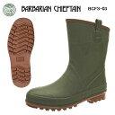 バーバリアンチーフテン BARBARIAN CHIEFTAIN BCFS-03【$ ラバーブーツ アウトドア 長靴 ショート 長靴 おしゃれ 往…