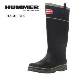メンズ ラバーブーツ ハマー HUMMER H2-01 ブラック B0336AA【$ 紳士用レインブーツ 長靴 軽量 長靴 メンズ】おしゃれなメンズブーツです。軽量で疲れにくいゴムを使用!アウトドア、ガーデニング等、様々なシーンで活躍!【送料無料(沖縄・離島を除く)】