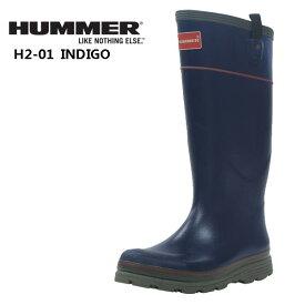 長靴 メンズ ラバーブーツ ハマー HUMMER H2-01 インディゴ B0336AB【$ 紳士用レインブーツ 長靴 軽量 長靴 メンズ】おしゃれなメンズブーツです。軽量で疲れにくいゴムを使用!【送料無料(沖縄・離島を除く)】【お取り寄せ】