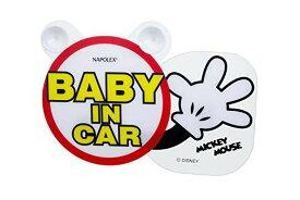 【ネコポス対応品】ナポレックス BD-124 スイングメッセージ ミッキー BABY IN CAR BD124【お取り寄せ商品】【安全ドライブマーク、赤ちゃんが乗っています、ウォルトディズニー】
