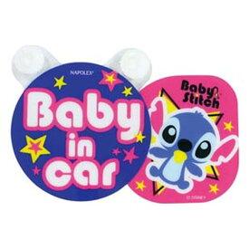 【ネコポス対応品】ナポレックス BD-202 スイングメッセージ ベビースティッチ BABY IN CAR BD202【お取り寄せ商品】【安全ドライブマーク、赤ちゃんが乗っています、ウォルトディズニー】
