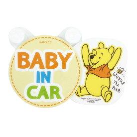 【ネコポス対応品】ナポレックス BD-305 スイングメッセージ Pooh プーさん BABY IN CAR BD305【お取り寄せ商品】【安全ドライブマーク、赤ちゃんが乗っています、ウォルトディズニー】