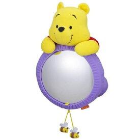 ナポレックス BD-303 見てみてミラー Pooh プーさん BD303【お取り寄せ商品】【カー用品/ミニミラー/モニターミラー/ルームミラー】