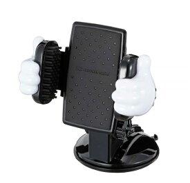 ナポレックス スマートフォンホルダー 3D吸盤 ディズニー ミッキーマウス WD-399【お取り寄せ商品】【カー用品、収納、スマホホルダー、iPhoneホルダー】