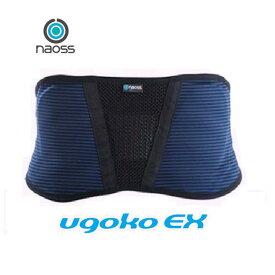 noble NAOSS ナオス 202260 バックサポートベルト ugokoEX 男女兼用【お取り寄せ商品】【腰痛、コルセット、腰痛ベルト、腰痛防止、腰痛サポーター】