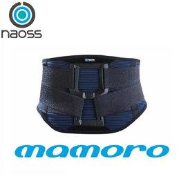 noble NAOSS ナオス 202260 バックサポートベルト mamoro 男女兼用【お取り寄せ商品】【腰痛、コルセット、腰痛ベルト、腰痛防止、腰痛サポーター】