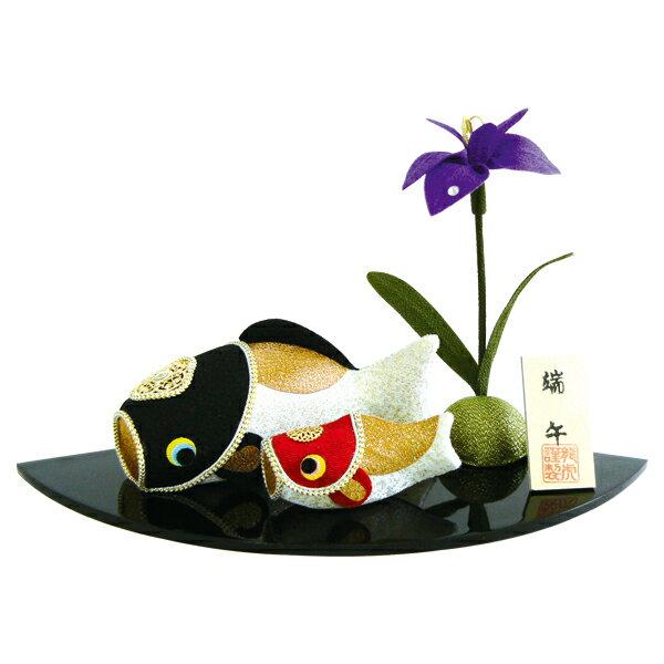 リュウコドウ 2-364 五月人形 優優りん光鯉 【お取り寄せ商品】【端午の節句/五月人形/兜飾り/鯉のぼり】