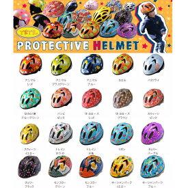 徳島双輪 TETE Splash Heart テテ スプラッシュハート キッズ用ヘルメットサイズXS(48-52cm)S(52-56cm)【お取り寄せ商品】【子供用ヘルメット、サイクルヘルメット、アウトドアヘルメット】