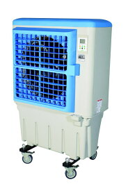 日動工業 気化式大型冷風機 クールファン CF-290N AC100V・50/60Hz兼用 冷却範囲:30〜50m2 [送料無料][代引不可][北海道,沖縄,離島は送料別途見積り]