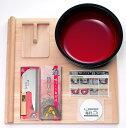 豊稔企販 家庭用 麺打セット(A) A-1230 入門用麺打ちセットの廉価版(1回に打てる量/約 400g)[送料無料][代引手数料…