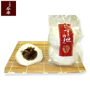すき焼肉まん(1袋2個入)