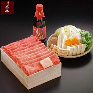【上撰】黒毛和牛すき焼きセットA(約2人前)[化粧箱入り]【冷蔵便】