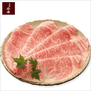 追加のお肉_イメージ