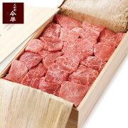 【上撰】黒毛和牛ひとくちステーキ(もも)430g