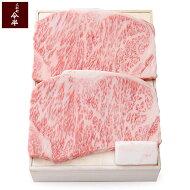 【特撰】黒毛和牛ロースステーキ(ロース)200g×2枚