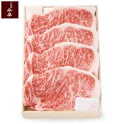 【特撰】黒毛和牛ロースステーキ(ロース)200g×4枚
