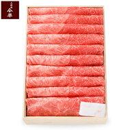 【冷蔵便】【特撰】黒毛和牛すき焼き用(肩・もも)775g[化粧箱入り]
