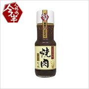 特選焼肉たれ中辛(240g)