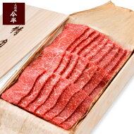 【上撰】黒毛和牛焼肉(もも)430g