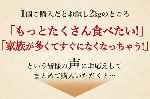 【送料無料】淡路島玉ねぎ3キロ[Sサイズ〜2Lサイズお任せ]#訳玉葱3k#